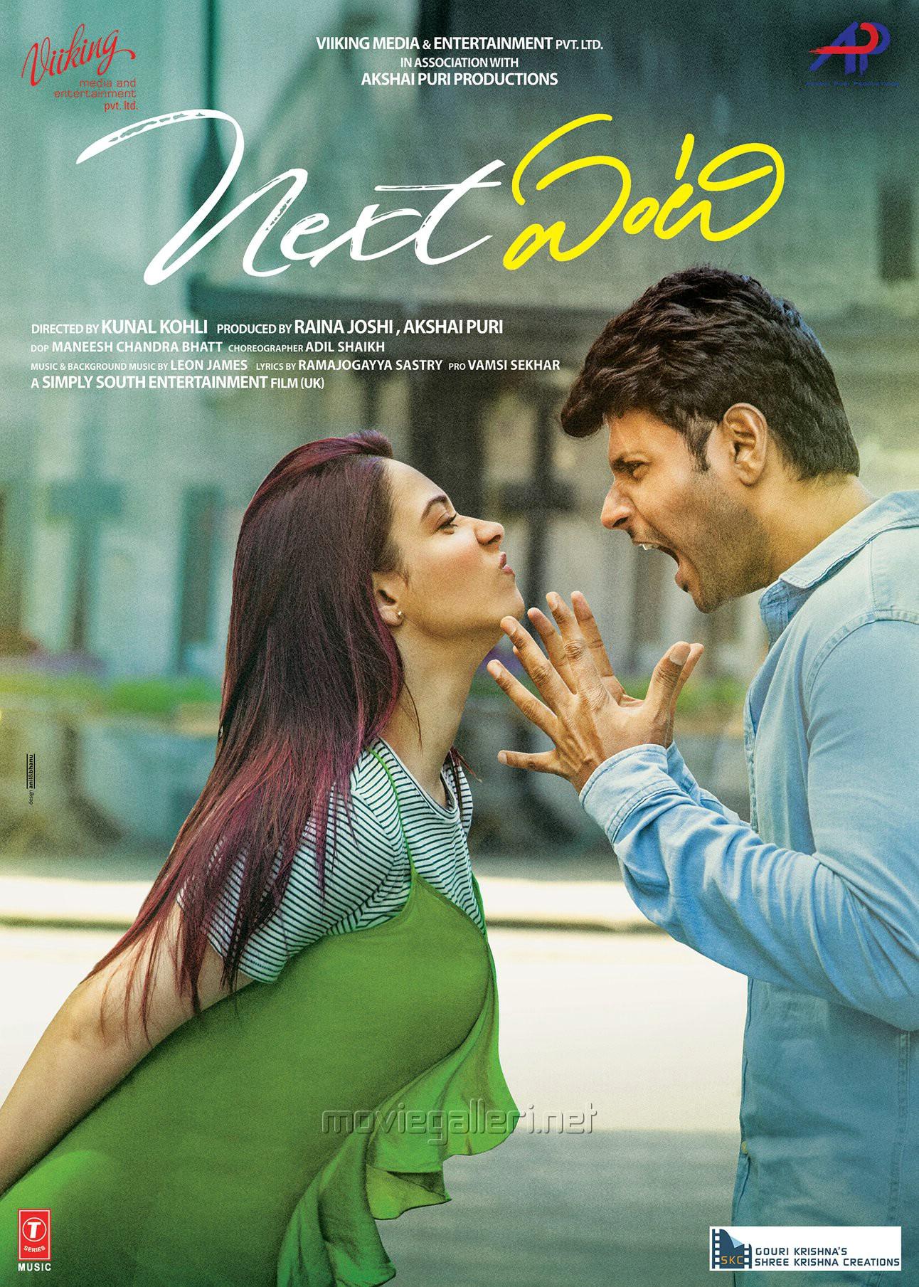 Actress Tamanna Sundeep Kishan Next Enti Movie First Look Poster HD