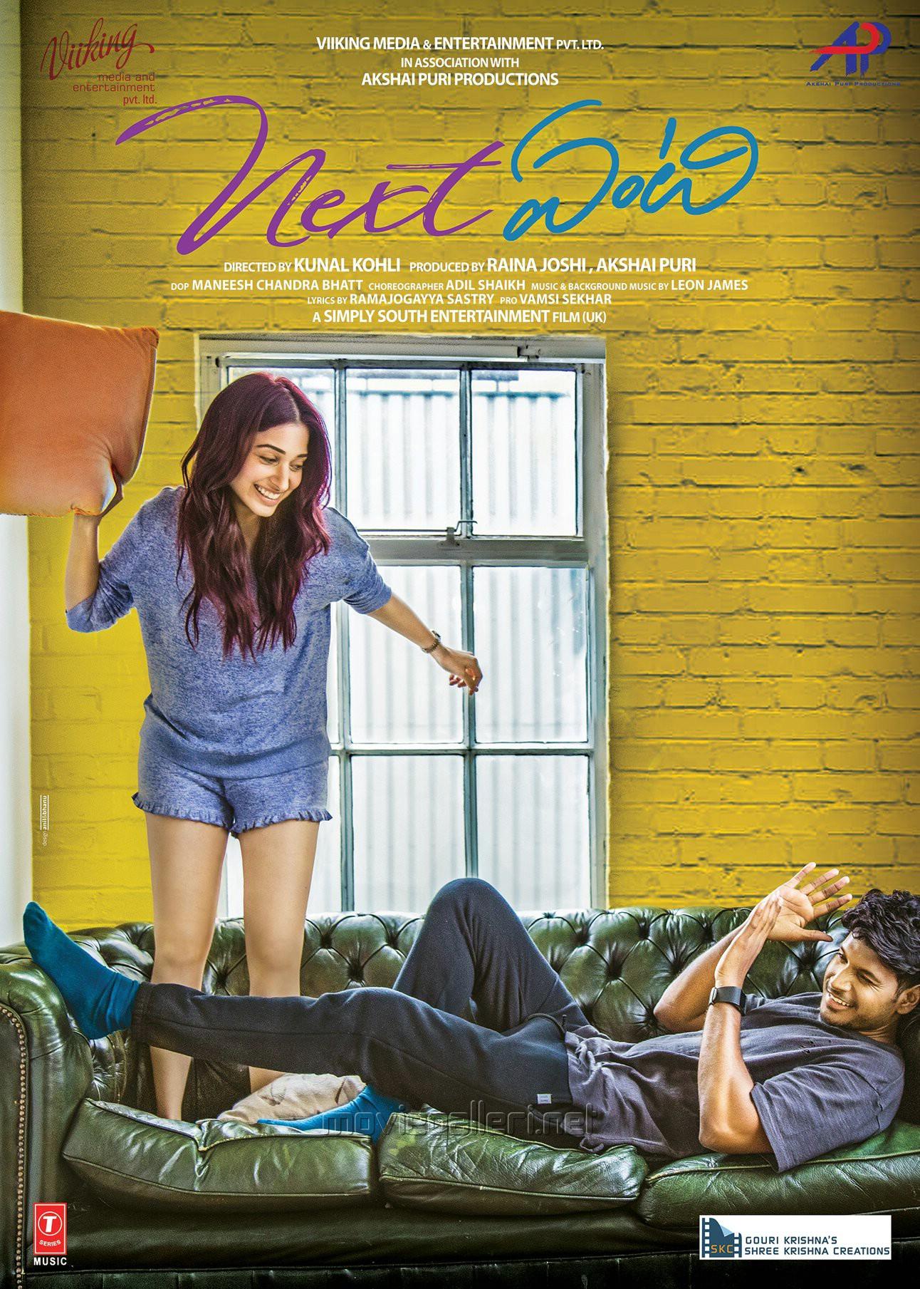 Actress Tamannaah Sundeep Kishan Next Enti Movie First Look Poster HD