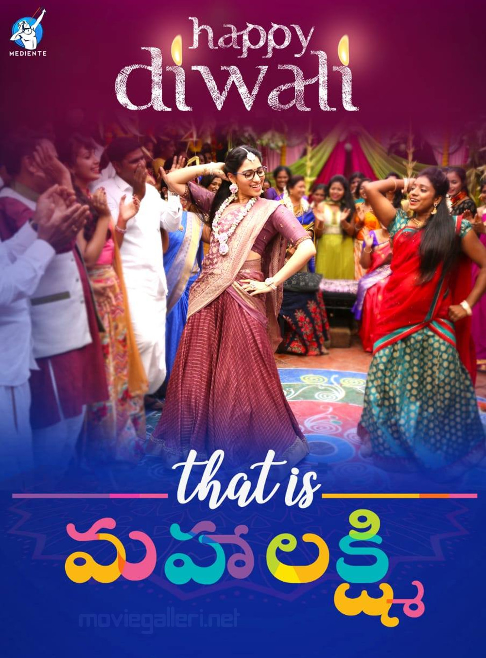 Actress Tamannaah That is Mahalakshmi Movie Diwali Wishes Poster HD