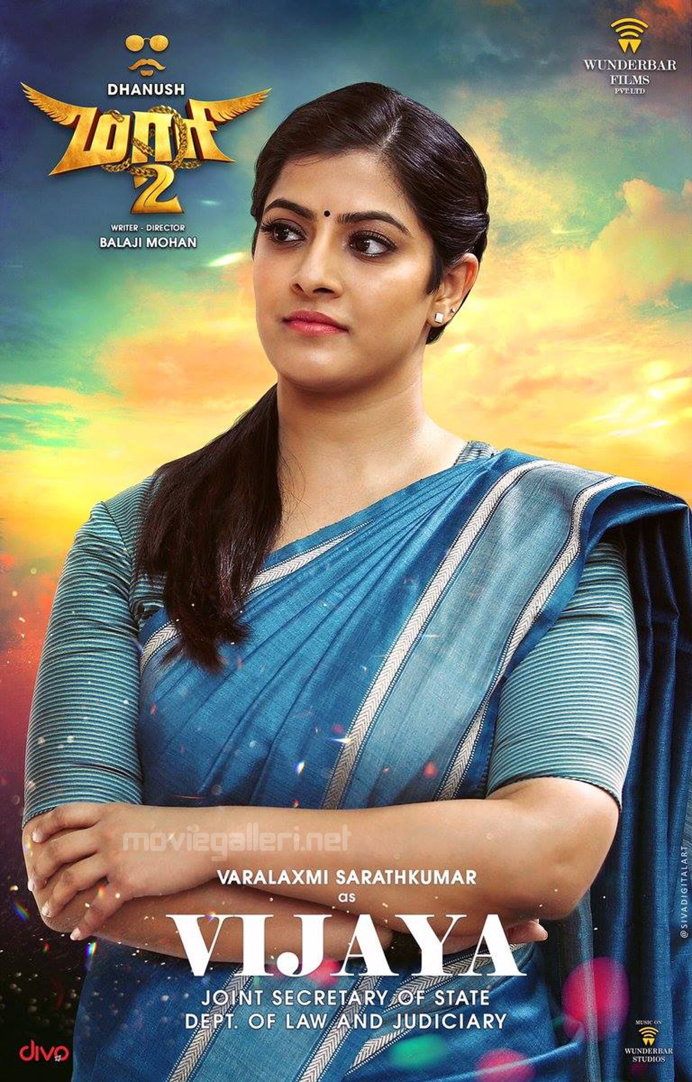 Actress Varalaxmi Sarathkumar as Vijaya in Maari 2 Movie Poster HD