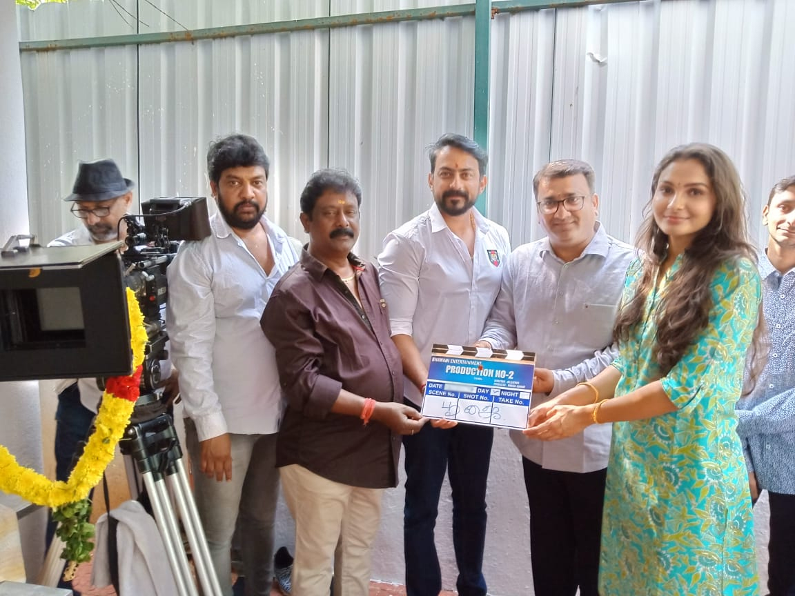 Andrea Jeremiah Next Movie as a Cop