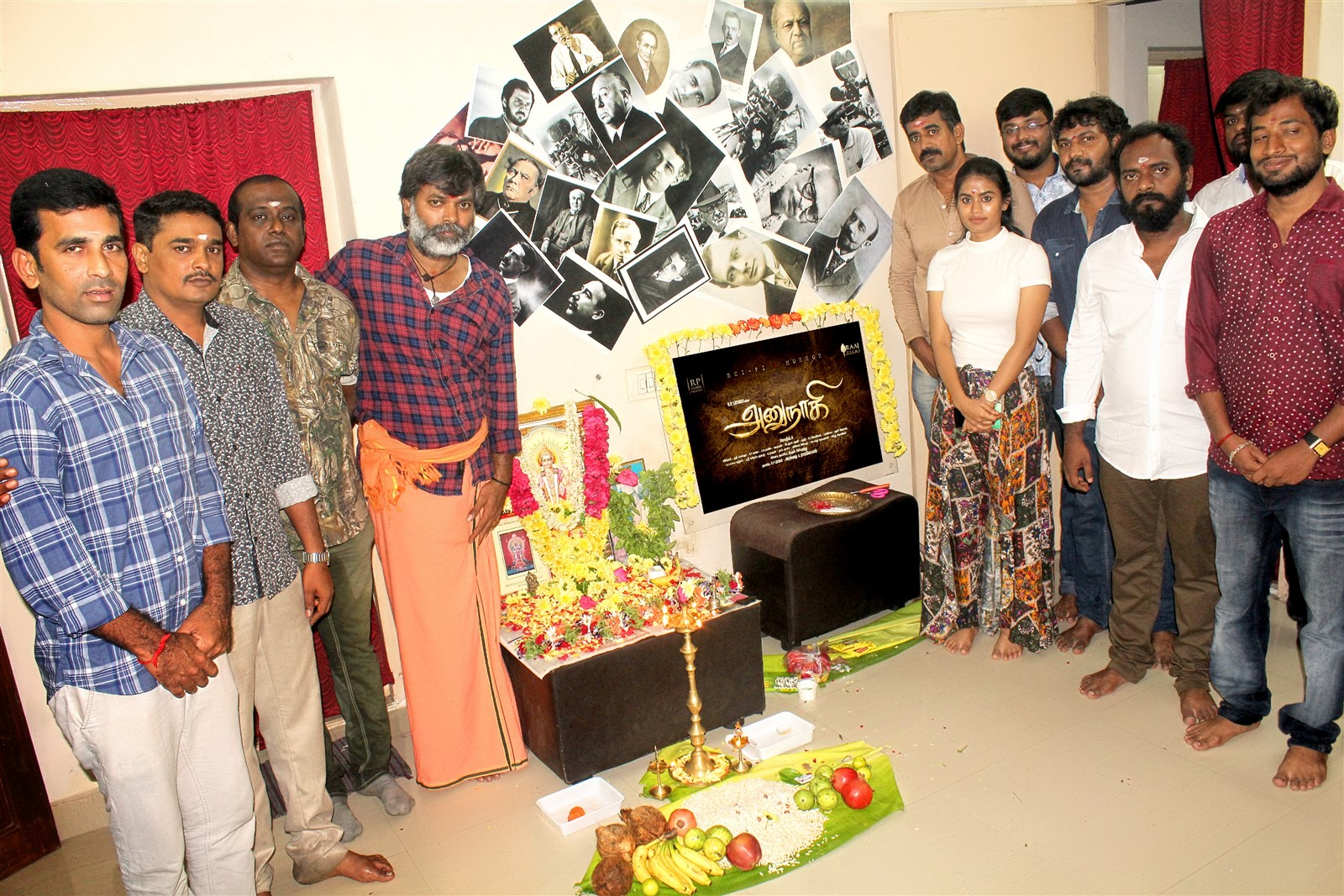 Anunnaki Movie Pooja Stills