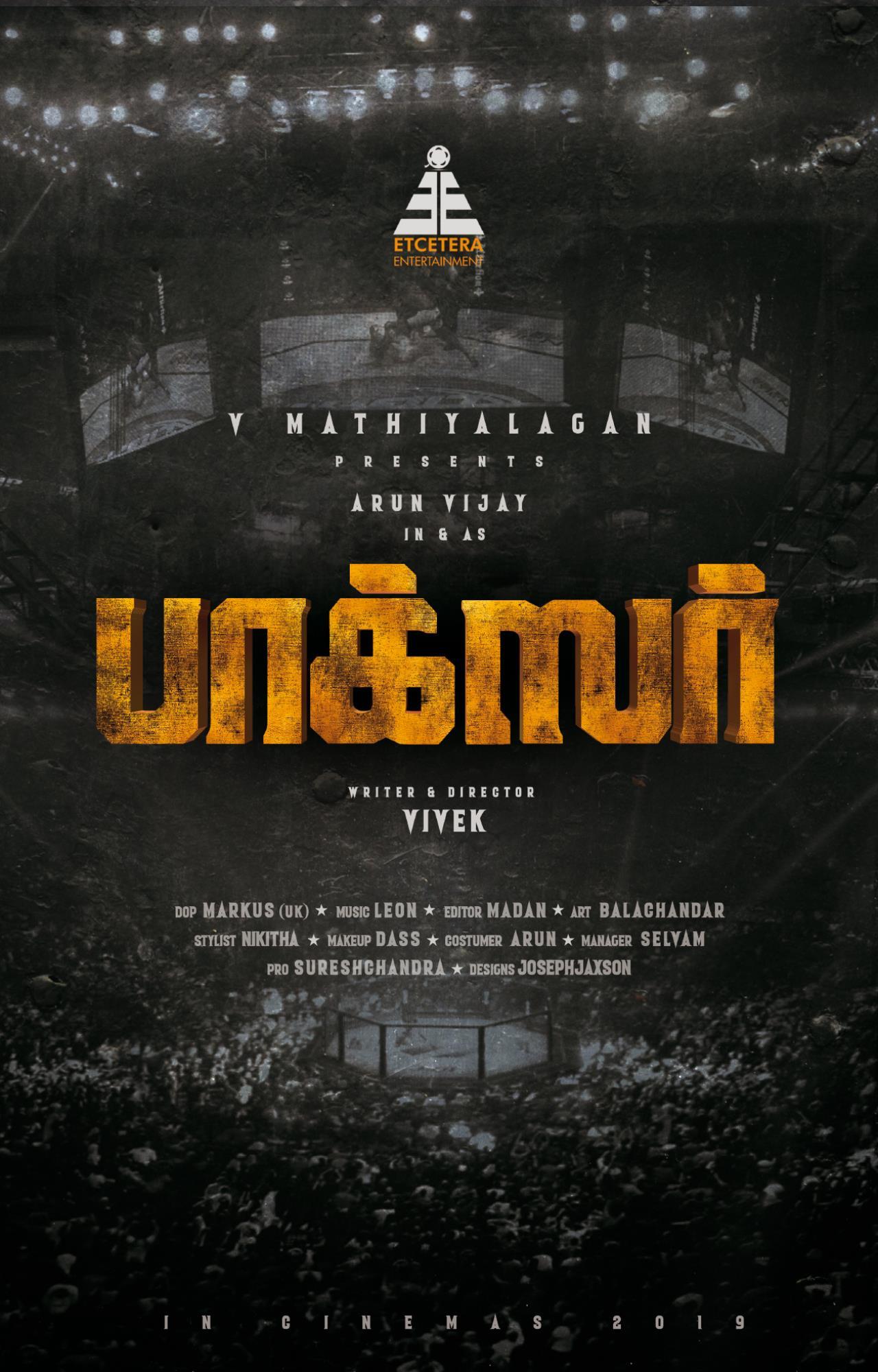 Arun Vijay as a boxer in his next flick