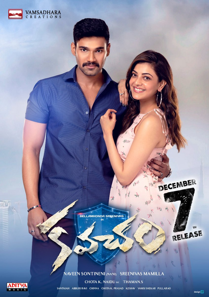 Bellamkonda Sreenivas 'Kavacham' Release Date Confirmed on December 7th