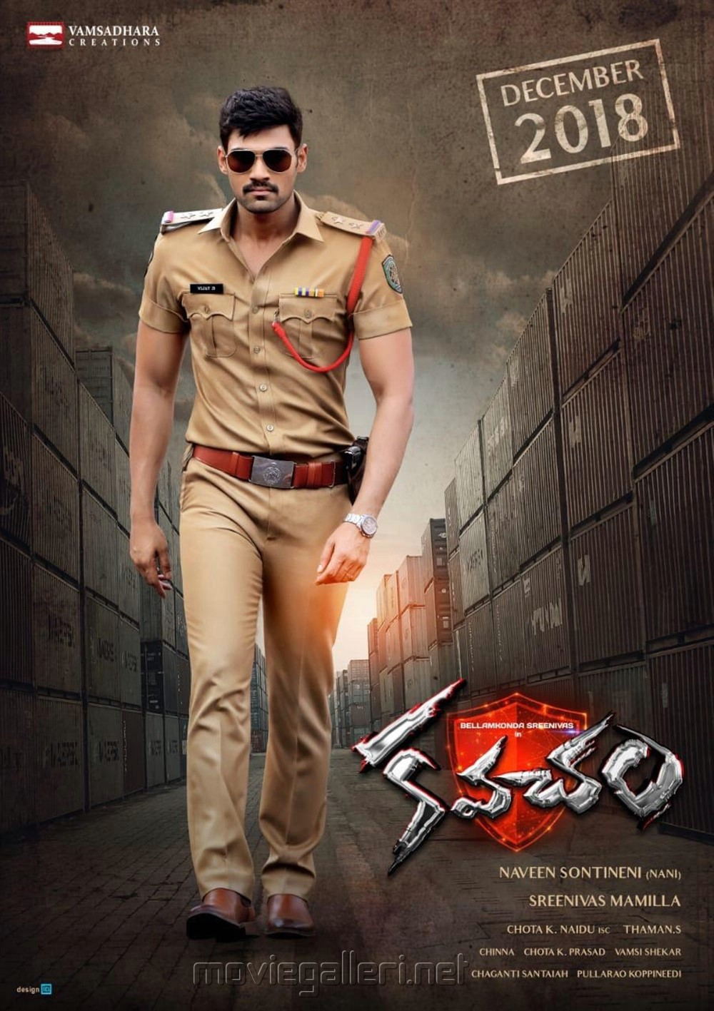Bellamkonda Sreenivas Kavacham Movie First Look Poster HD