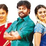 Billa Pandi Movie Review