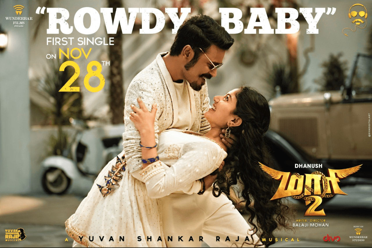 Dhanush Sai Pallavi Maari 2 Rowdy baby single song
