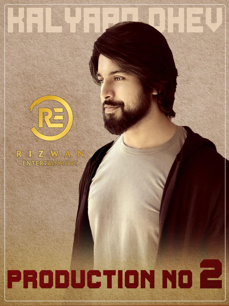 Hero Kalyaan Dhev, Rizwan Entertainment Production No 2