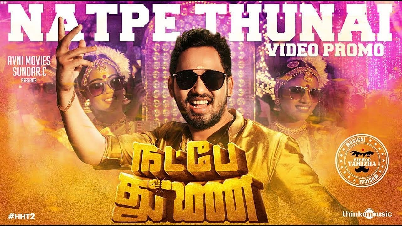 Hiphop Tamizha Natpe Thunai First Look Video Released