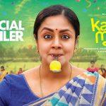 Kaatrin Mozhi Movie Trailer