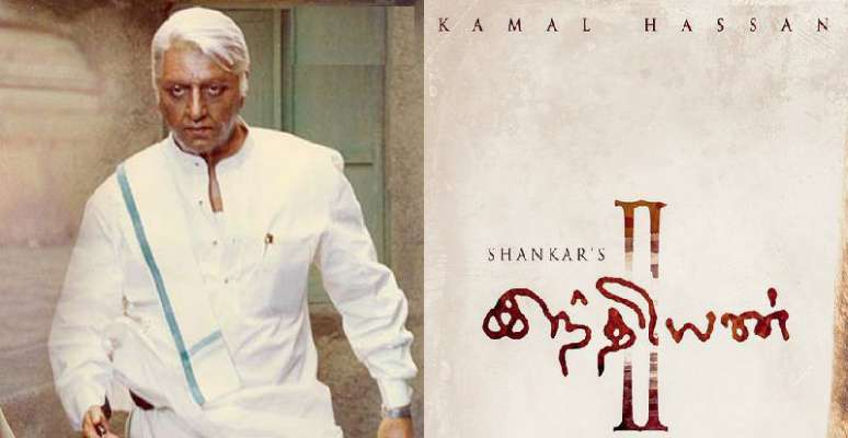 Kamal Indian 2 to go on floors from mid December