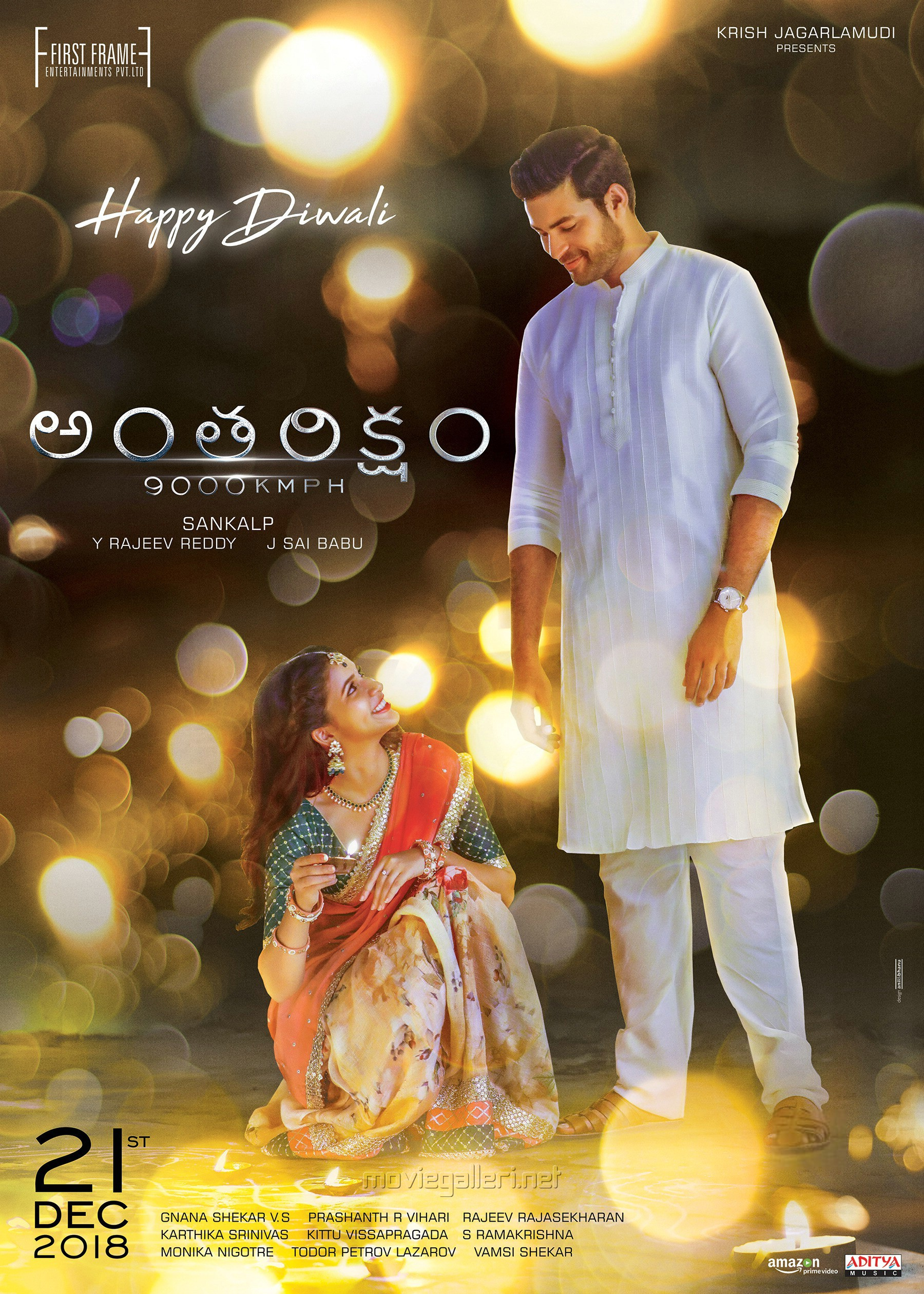 Lavanya Tripathi Varun Tej Antariksham 9000 KMPH Movie Diwali Wishes Poster HD