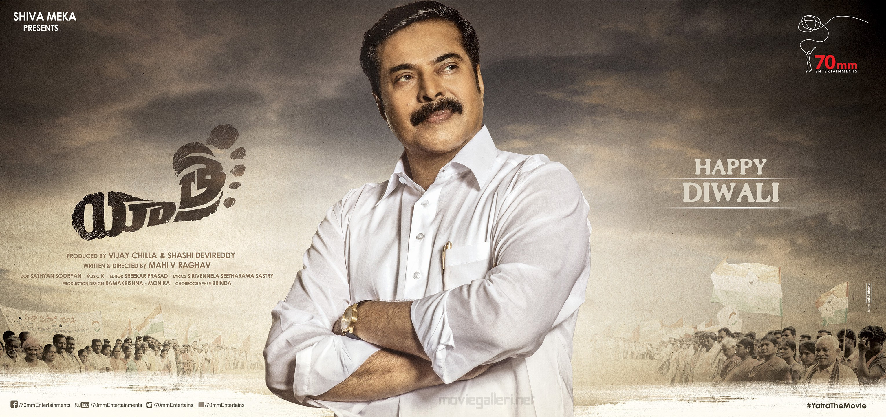 Mammootty Yatra Movie Diwali Wishes Wallpaper HD