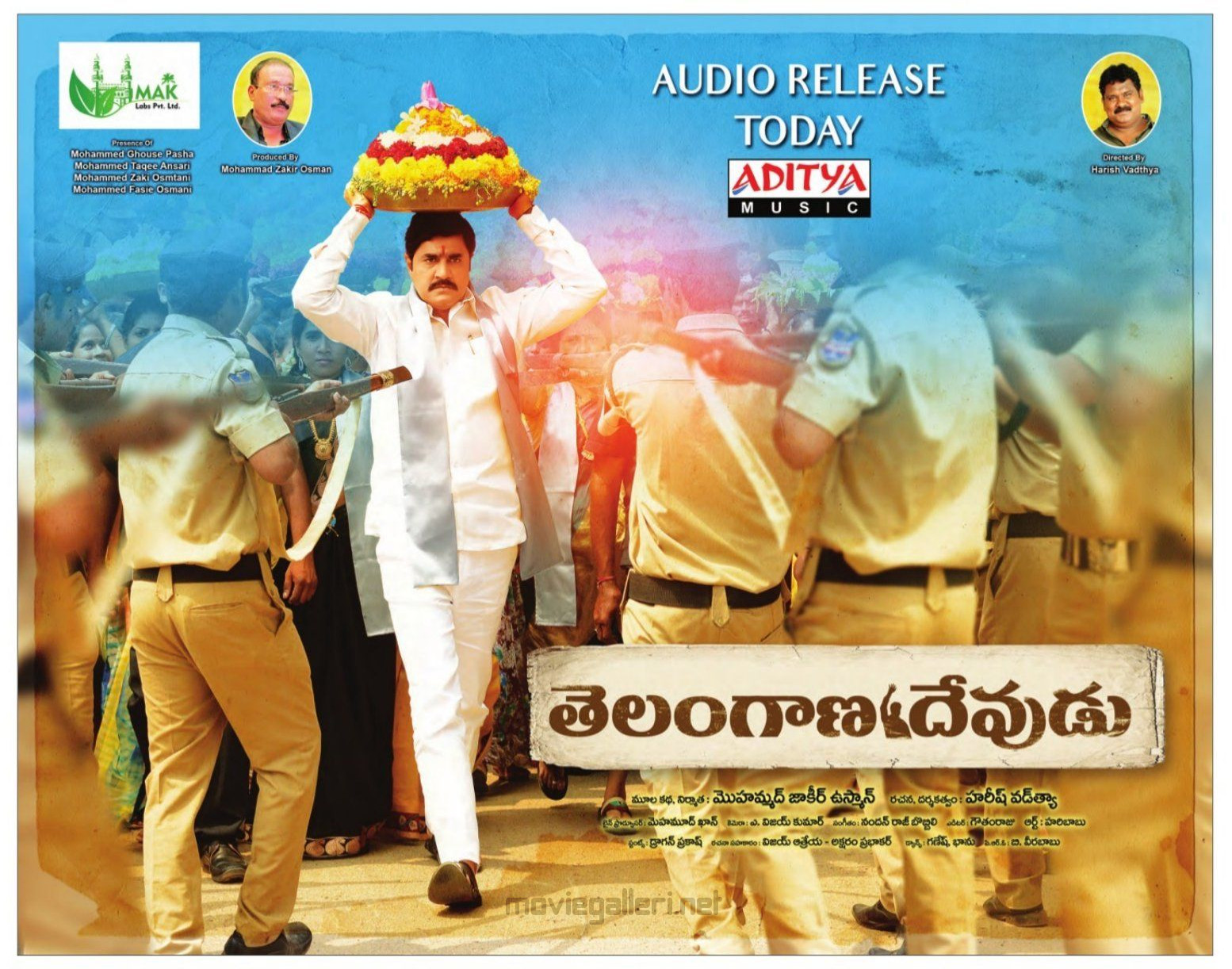 Meka Srikanth Telangana Devudu Movie Audio Release Today Posters