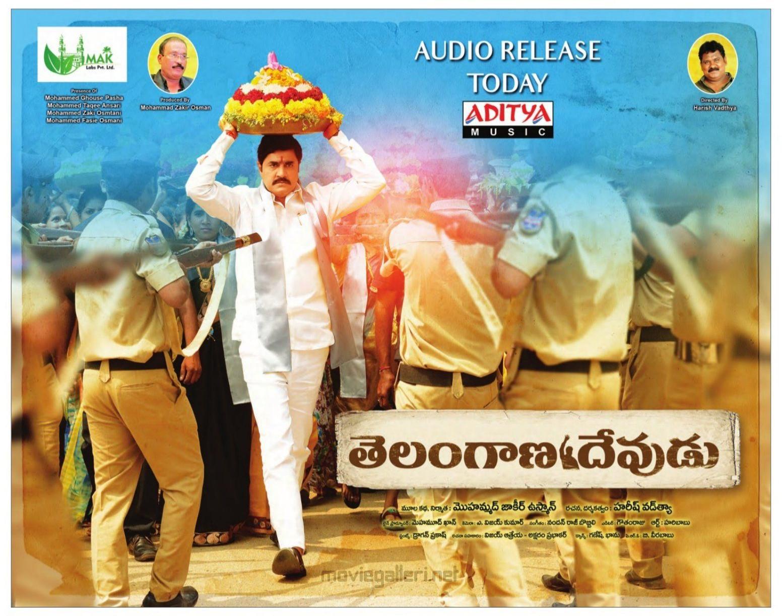 Meka Srikanth Telangana Devudu Movie Audio Release Today Posters
