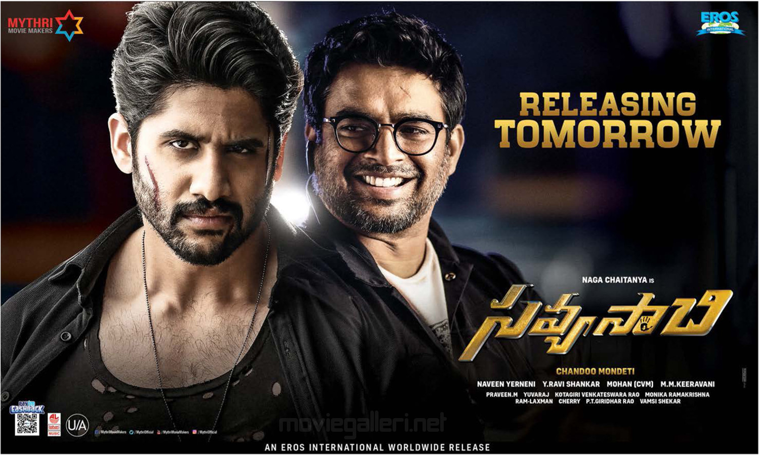 Naga Chaitanya Madhavan Savyasachi Movie Releasing Tomorrow Poster