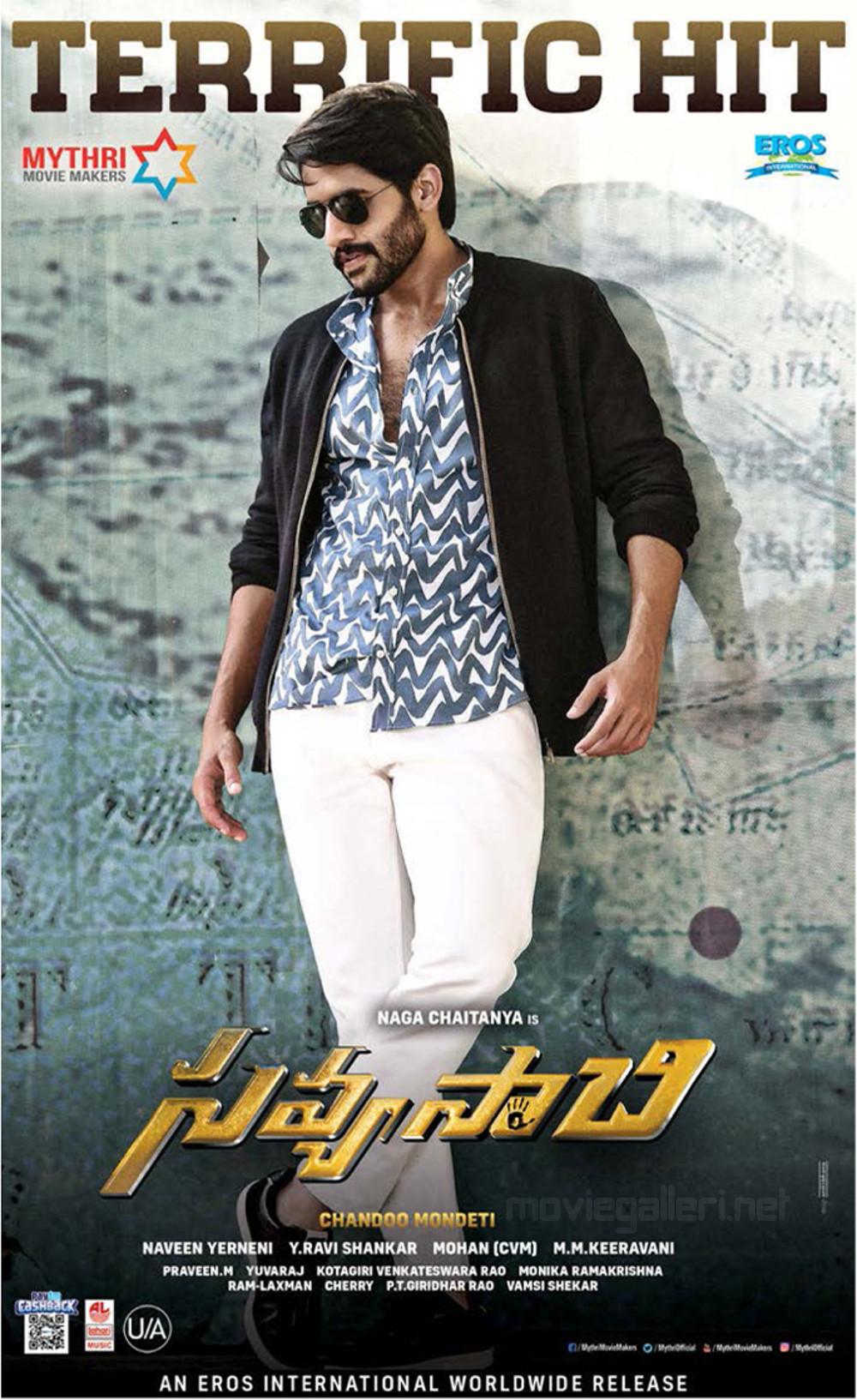 Naga Chaitanya Savyasachi Movie Terrific Hit Posters