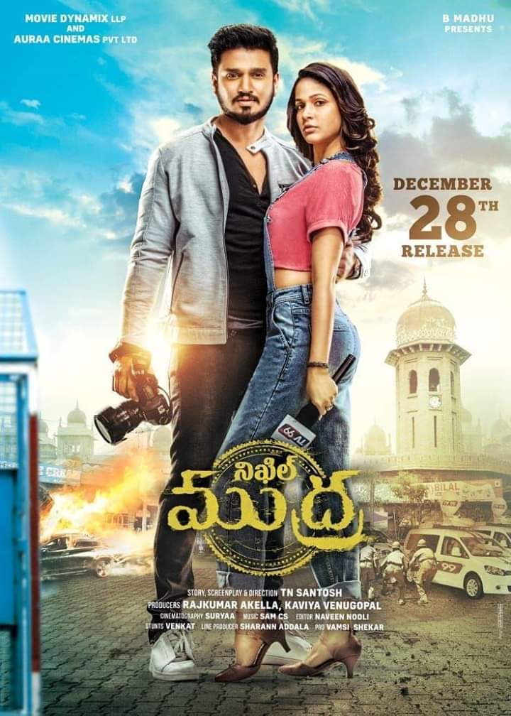 Nikhil's 'MUDRA' movie release date on December 28th