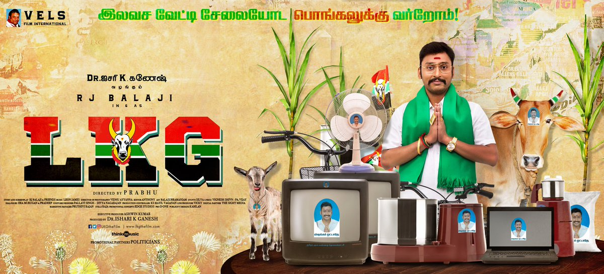 RJ Balaji LKG movie release to clash with Petta Viswasam
