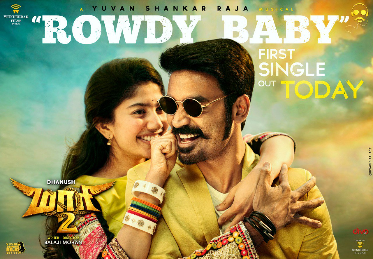 Rowdy Baby Dhanush is the new darling of K-Town