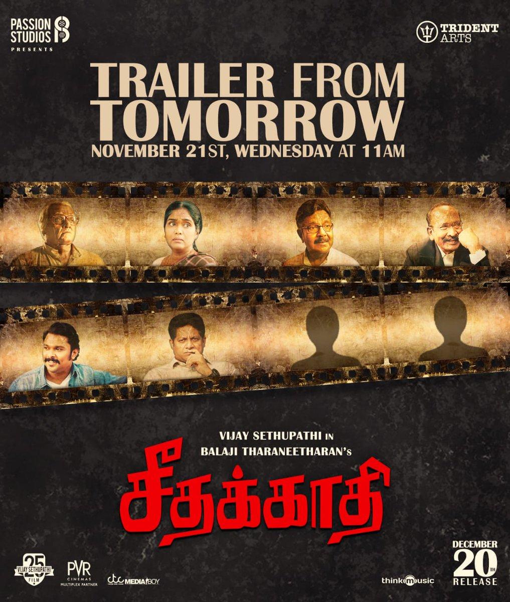 Seethakathi trailer treat from tomorrow poster