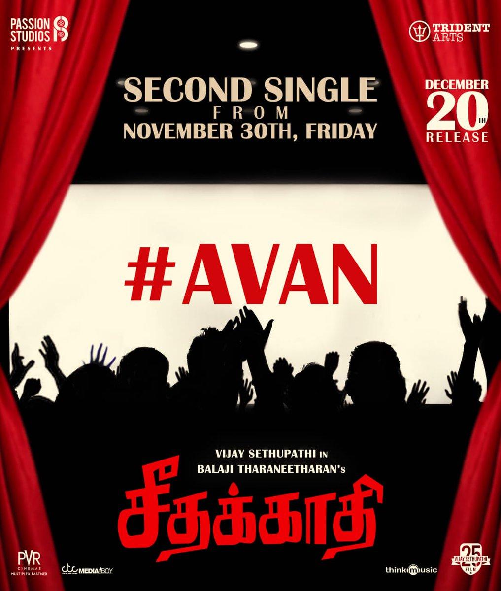 Seethakathi's Avan from 30 Nov