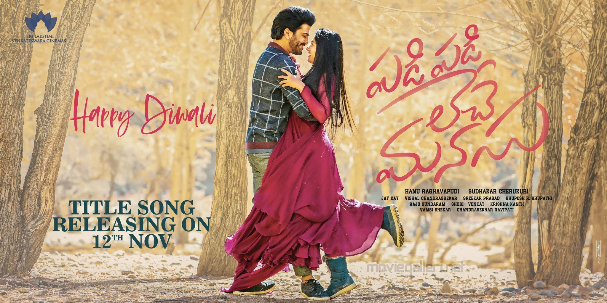 Sharwanand Sai Pallavi Padi Padi Leche Manasu Diwali Wishes Wallpaper HD