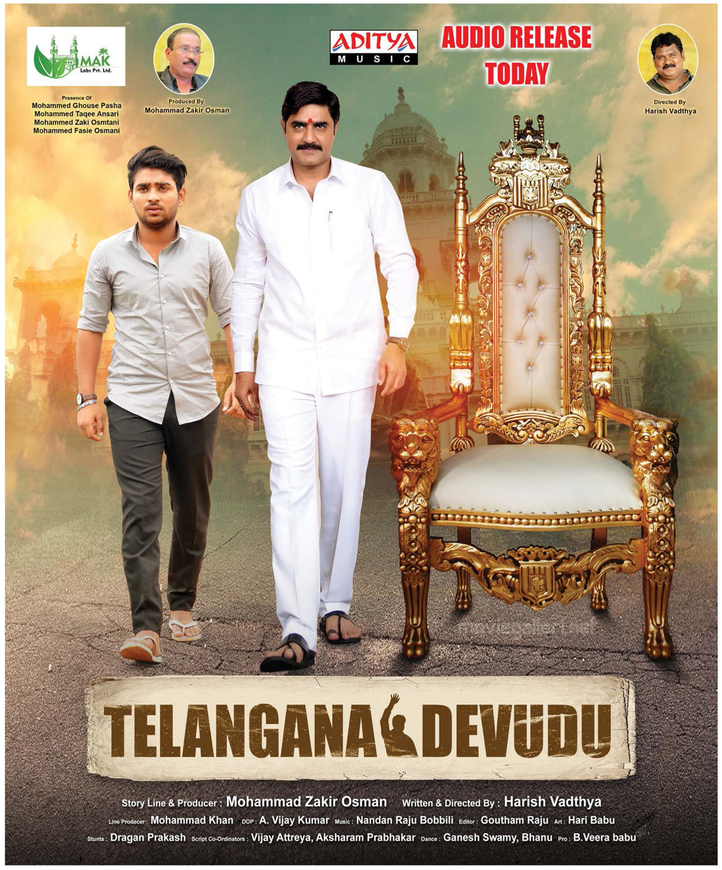 Srikanth Telangana Devudu Movie Audio Release Today Posters