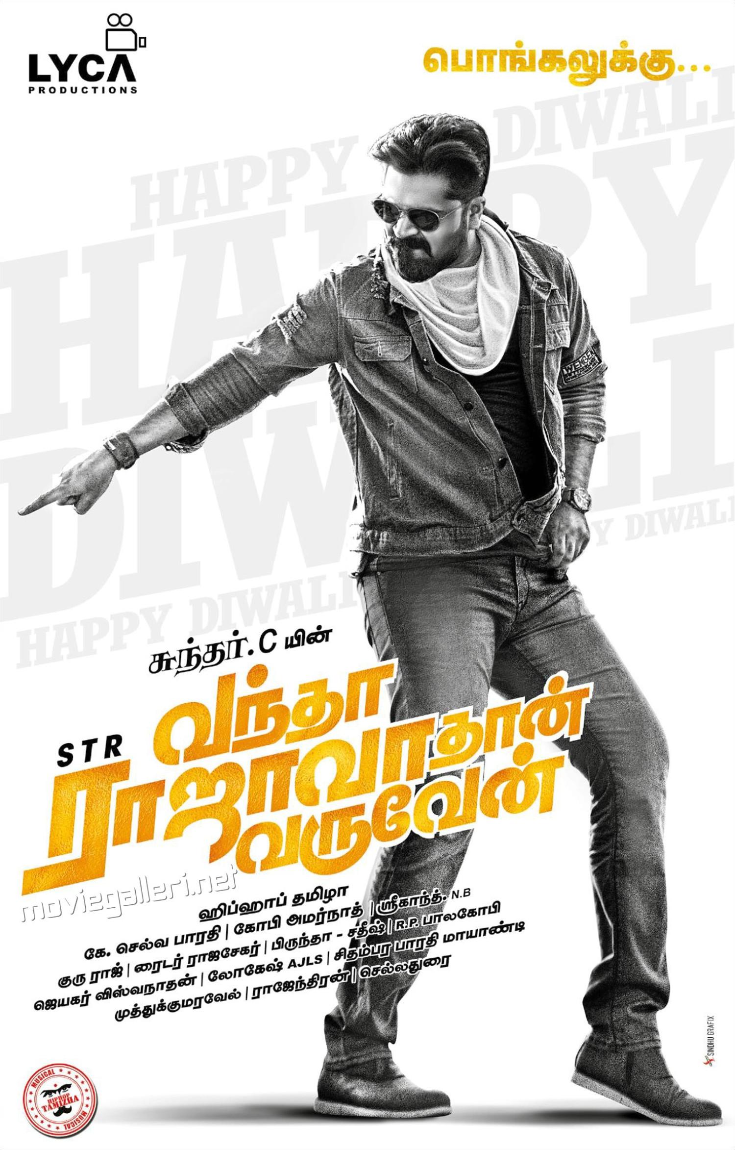 Sunder C Simbu STR Vandha Rajava Dhaan Varuven Movie First Look Poster HD