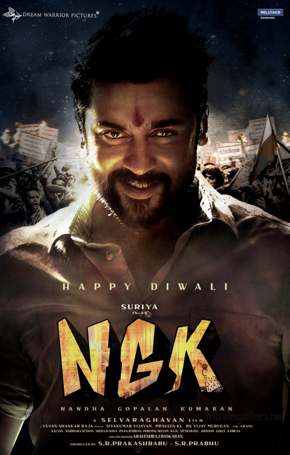 Suriya NGK Movie Diwali Wishes Poster HD