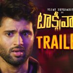 Taxiwala Movie Theatrical Trailer