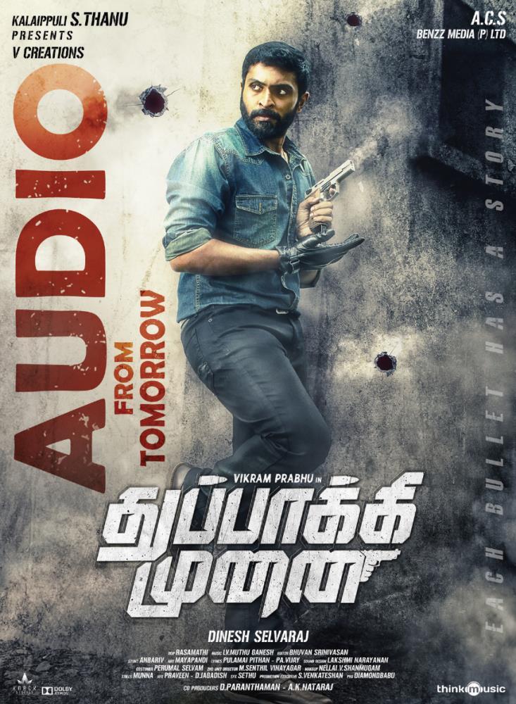 Thuppaki Munai audio from tomorrow poster