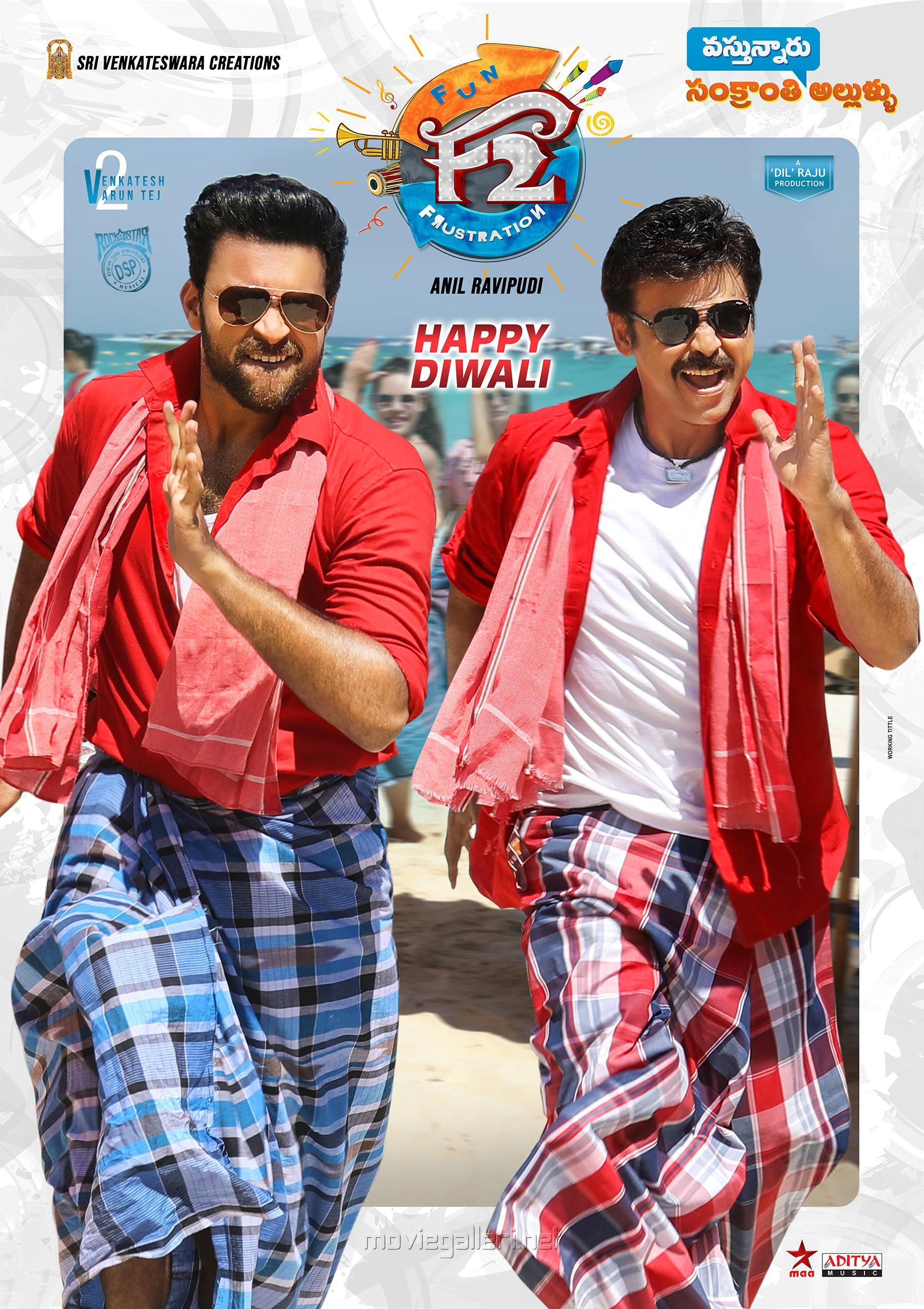 Venkatesh Varun Tej F2 Fun and Frustration Movie Diwali Wishes Poster HD