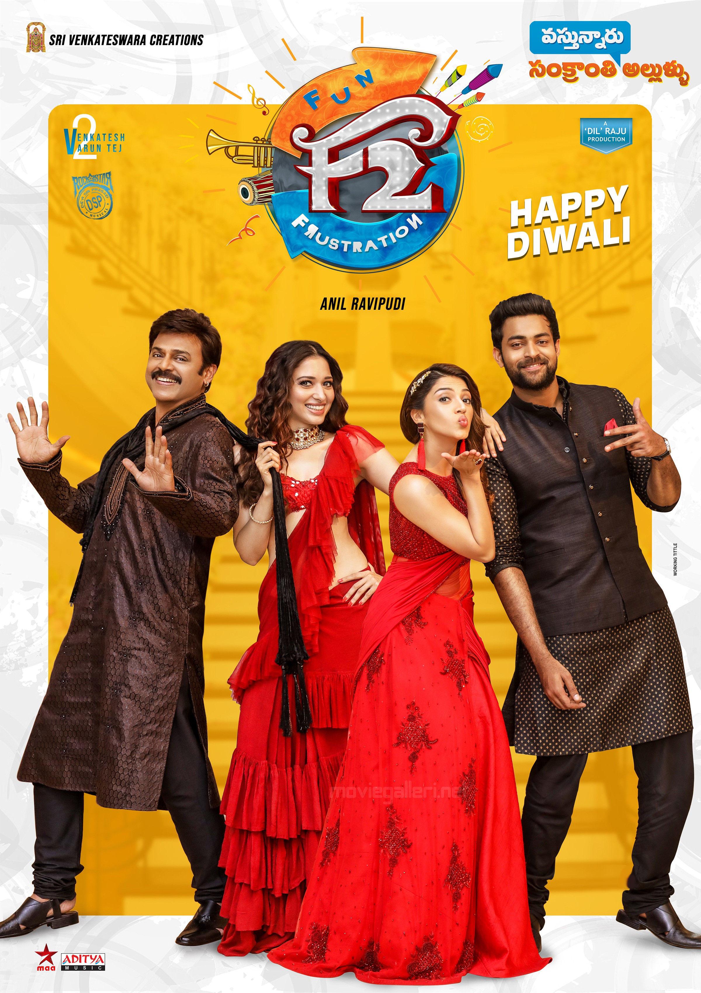 Venkatesh, Varun Tej, Tamannaah Bhatia, Mehreen Pirzada F2 Fun & Frustration First Look Poster HD