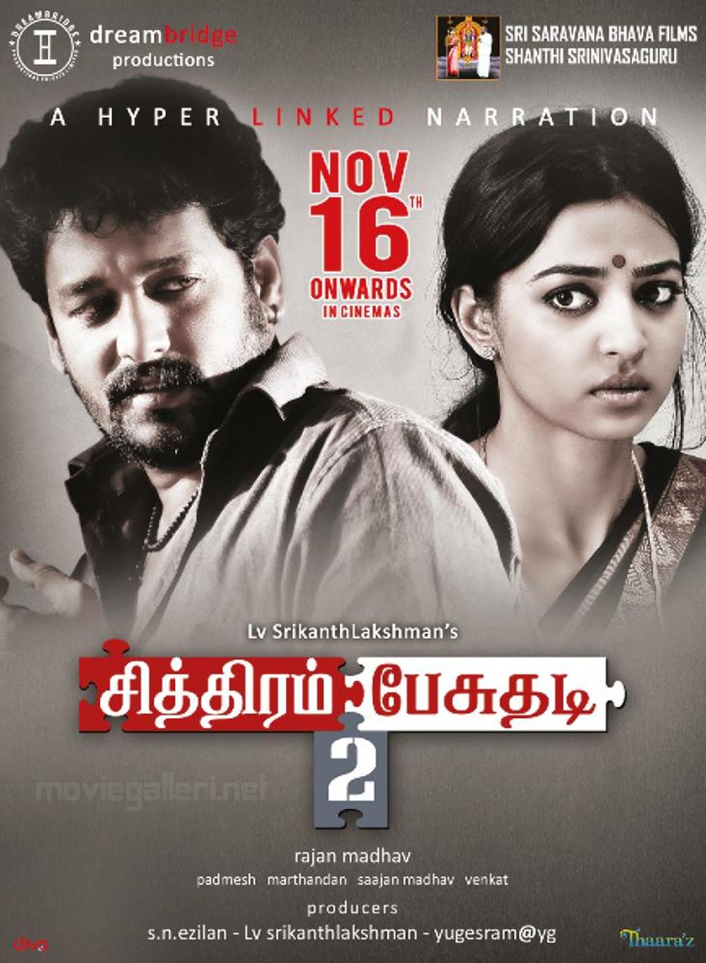Vidharth, Radhika Apte in Chithiram Pesuthadi 2 Movie Release Date on Nov 16th Posters