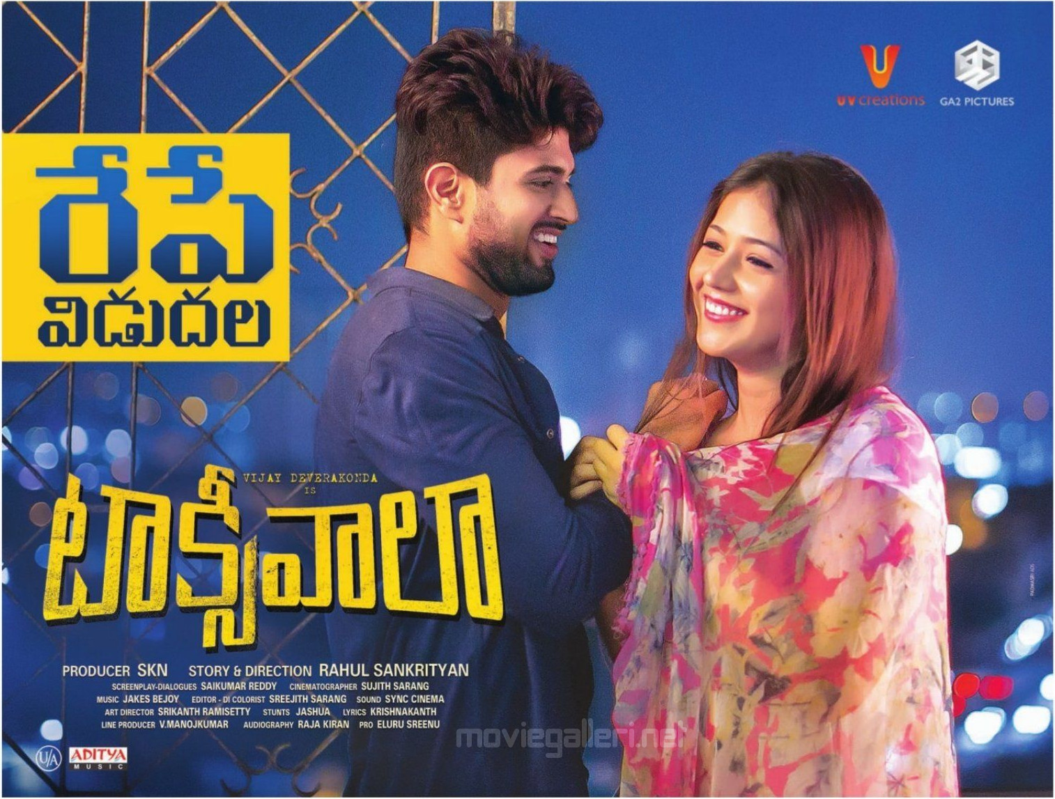 Vijay Devarakonda Priyanka Jawalkar Taxiwaala Movie Release Tomorrow Posters