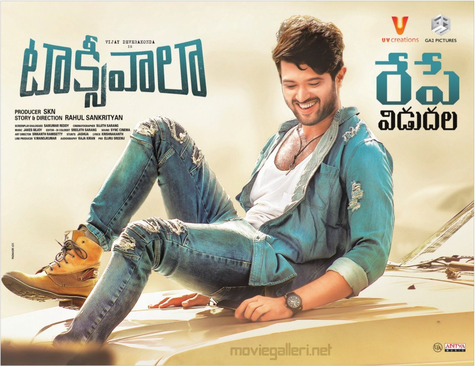 Vijay Devarakonda Taxiwaala Movie Release Tomorrow Posters