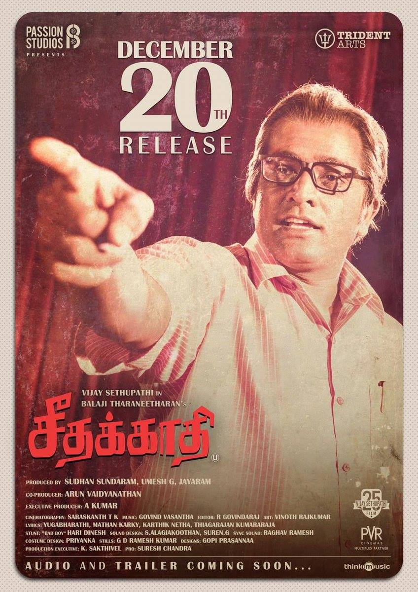 Vijay Sethupathi Seethakathi release date on 20th December