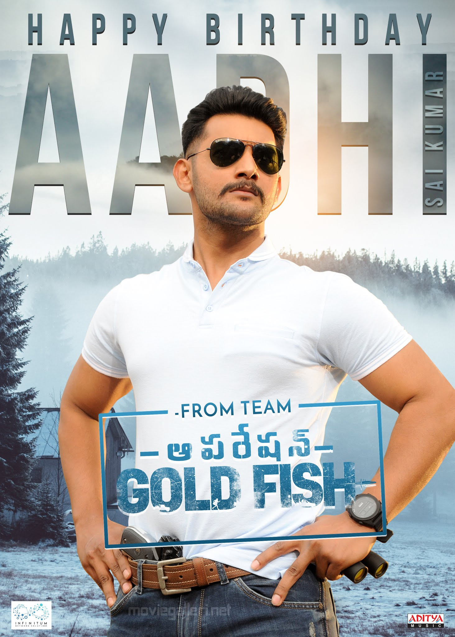 Aadi Birthday Special Operation Gold Fish Movie Poster HD