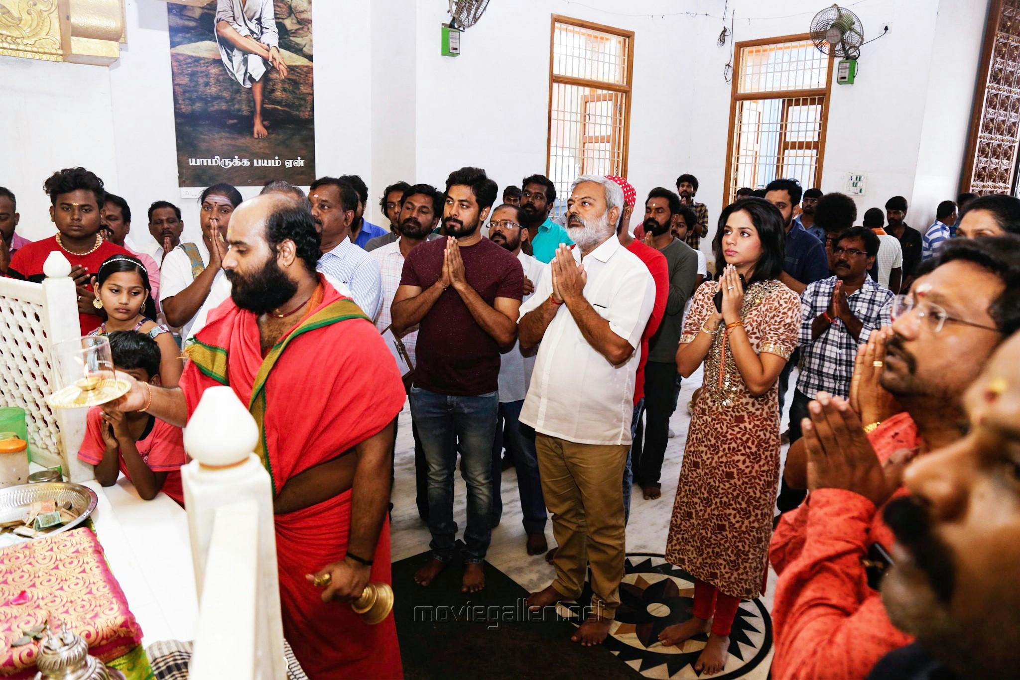Aari Aishwarya Dutta Movie Launch Stills