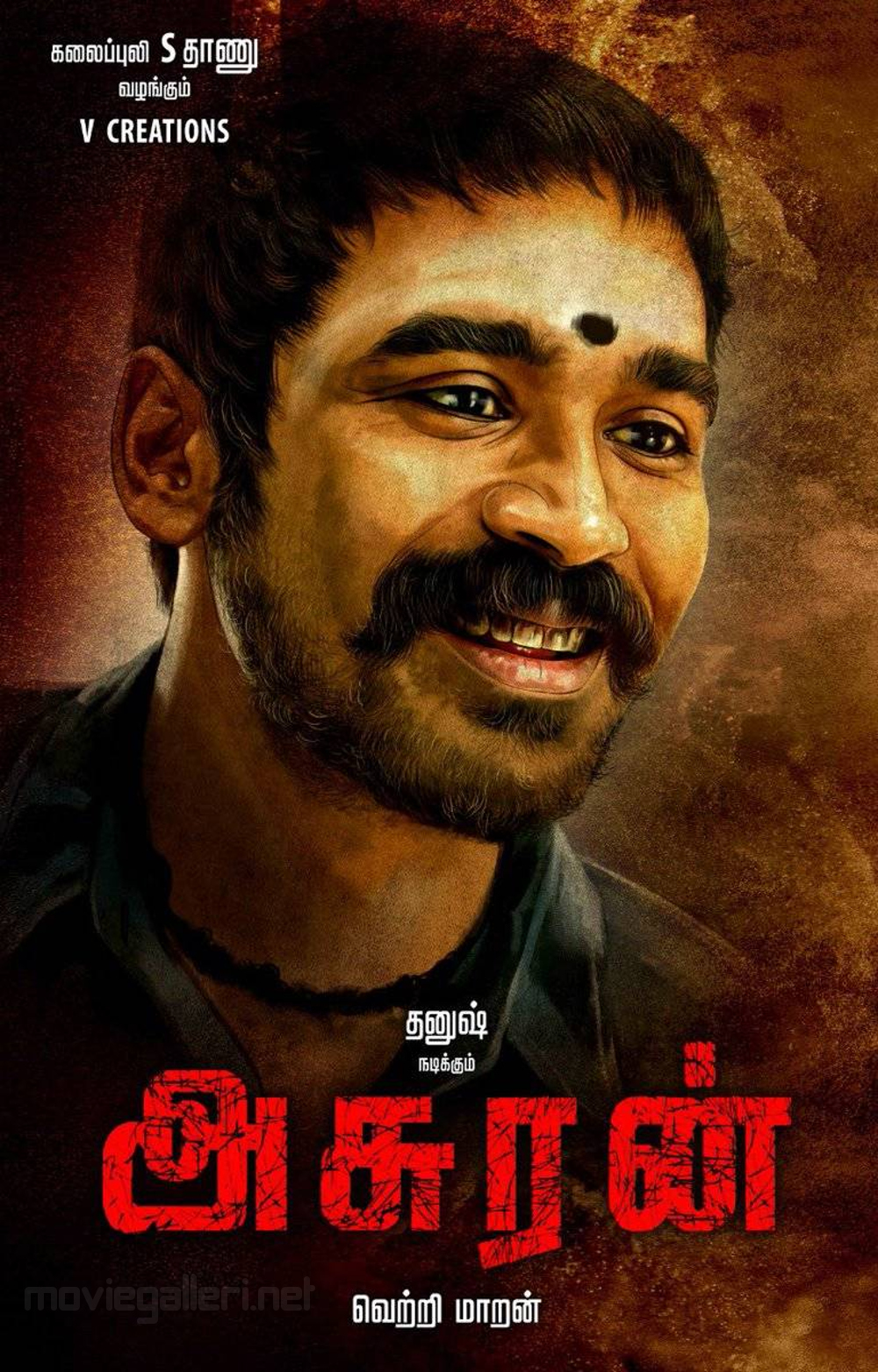 Actor Dhanush Asuran First Look Poster HD