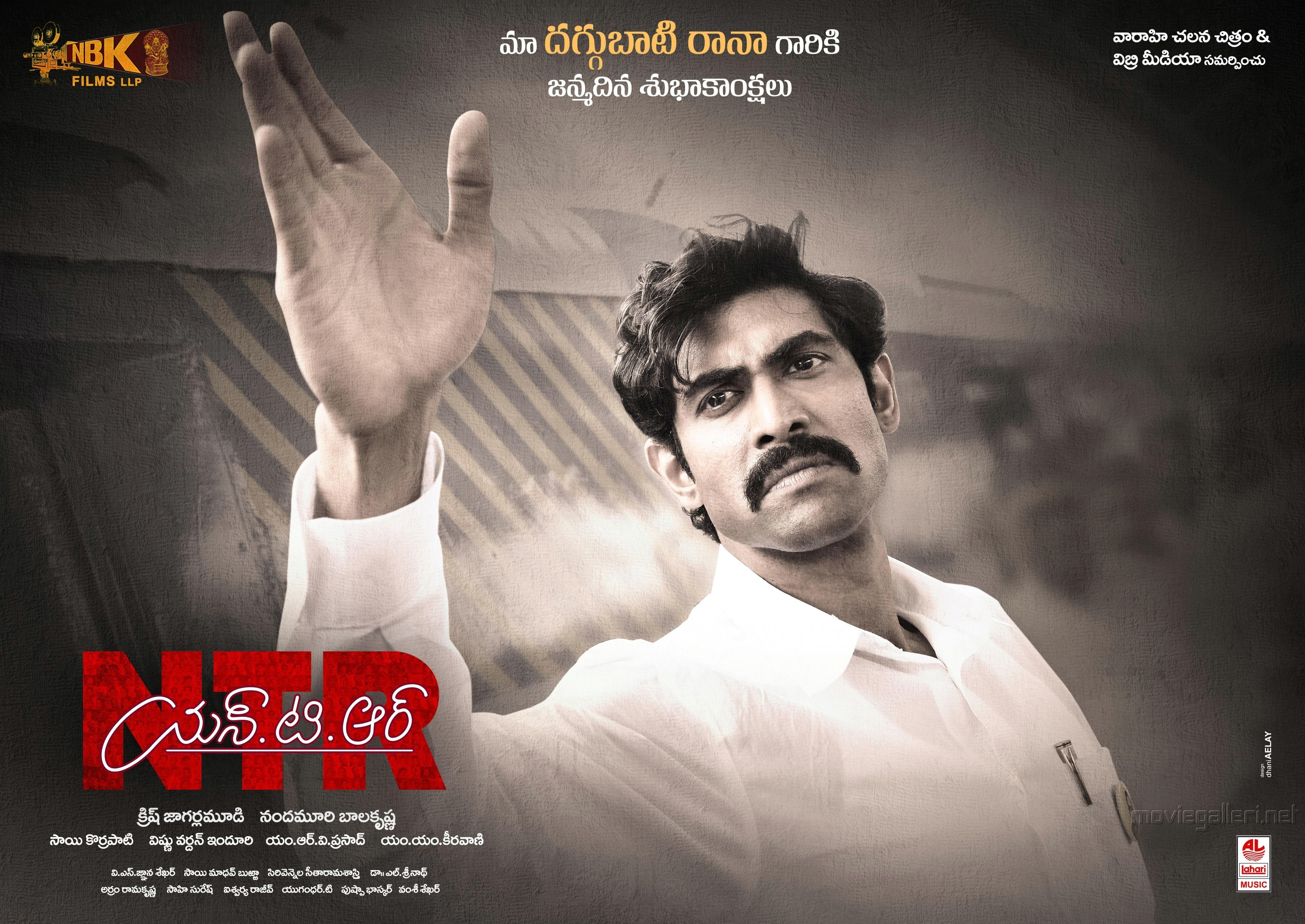 Actor Rana Daggubati Birthday Wishes Poster HD as Nara Chandrababu Naidu From NTR Biopic