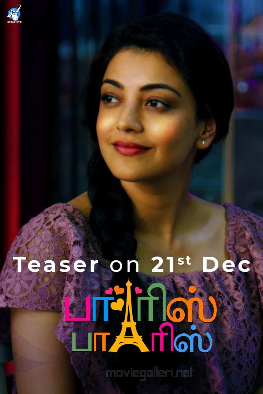 Actress Kajal Agarwal Paris Paris Teaser on Dec 21st Poster HD