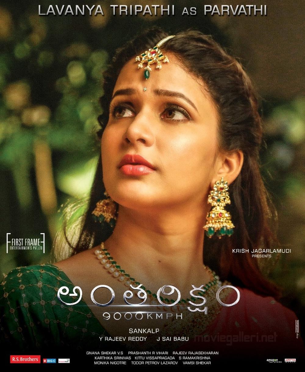 Actress Lavanya Tripathi as Parvathi in Antariksham 9000 KMPH Movie Poster HD