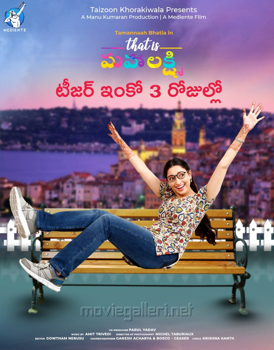 Actress Tamanna That is Mahalakshmi Movie Teaser in 3 Days Poster