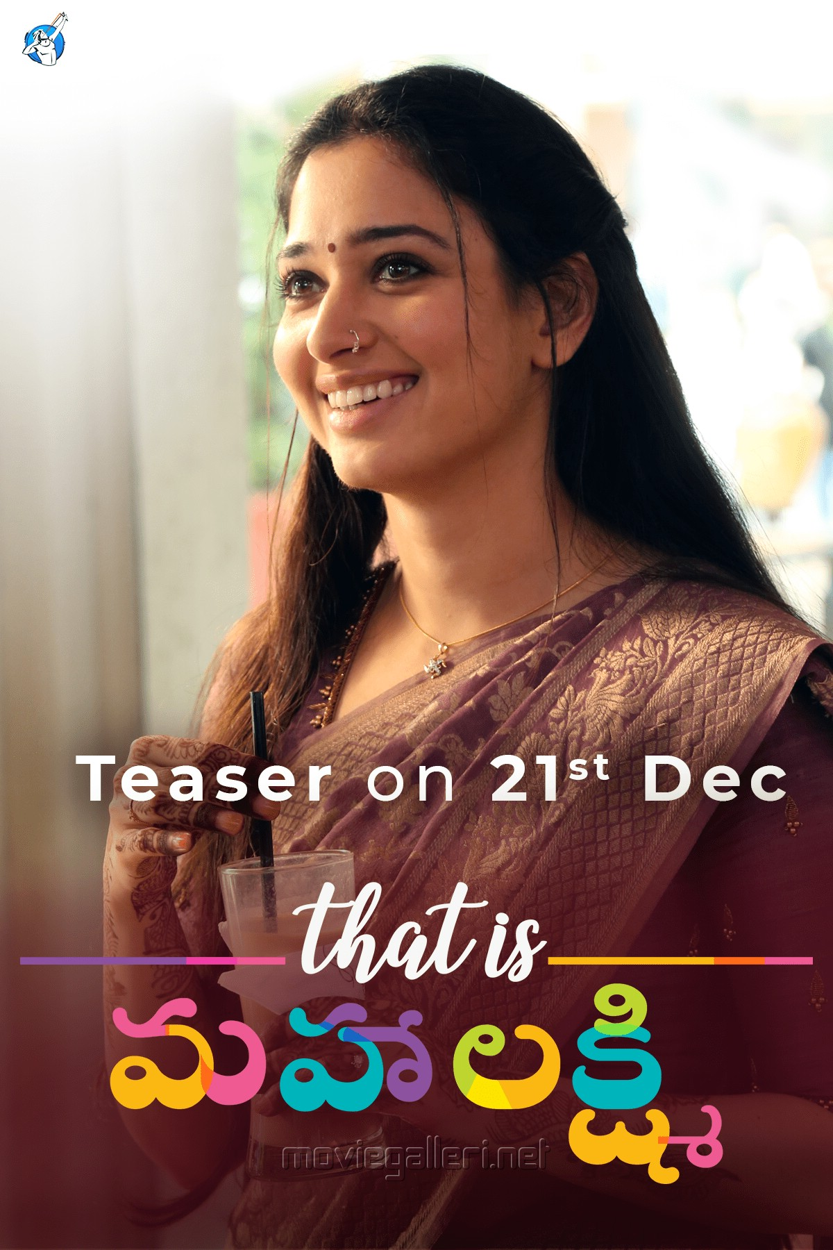 Actress Tamanna That is Mahalakshmi Teaser on Dec 21st Poster HD
