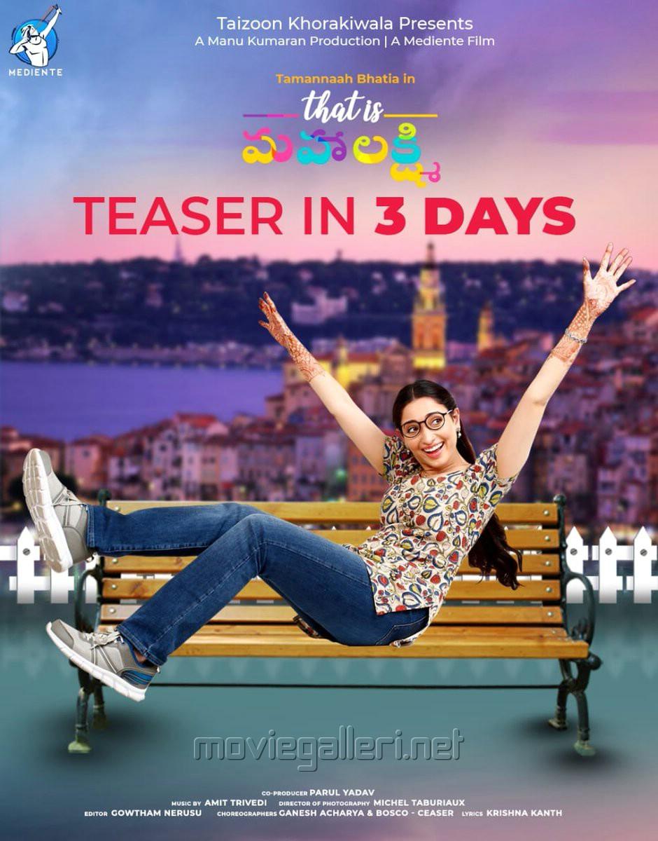 Actress Tamannaah That is Mahalakshmi Teaser in 3 Days Poster