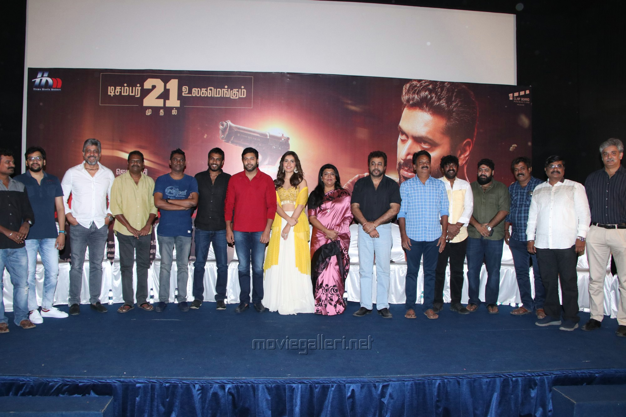 Adanga Maru Pre-Release Event Press Release