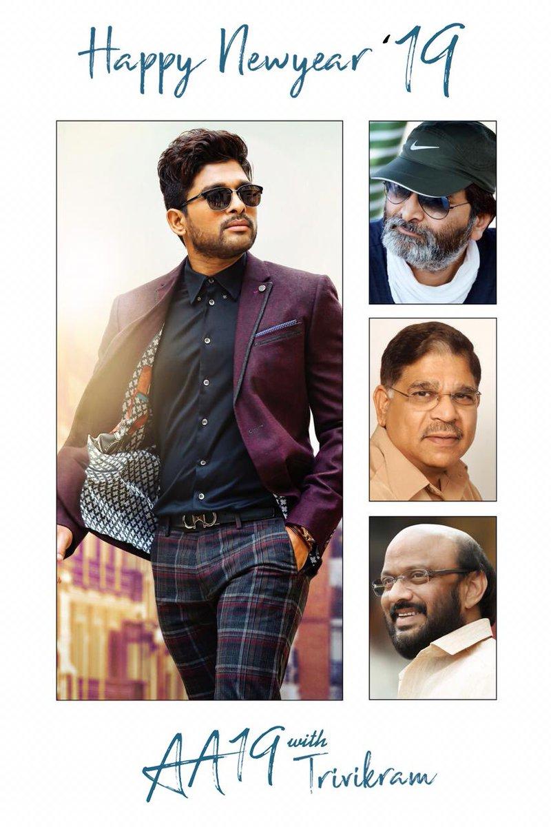 Allu Arjun - Trivikram Srinivas film announcement under Haarika & Hassine creations and Geetha arts production