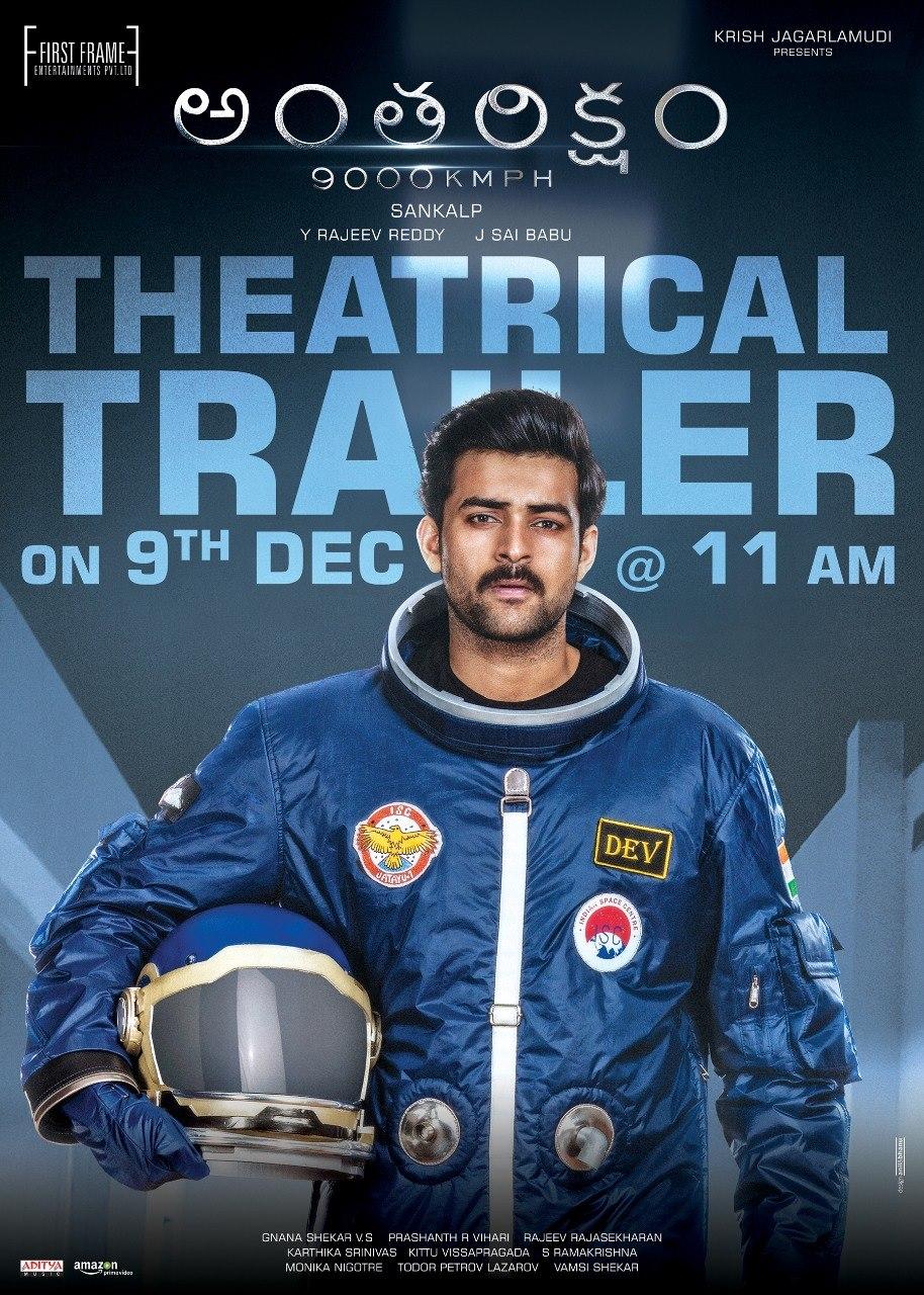 Antariksham 9000kmph Theatrical trailer December 9th at 11 AM